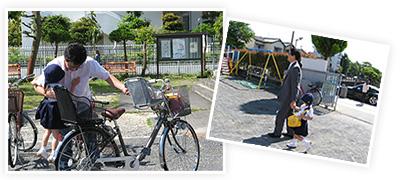 お仕事の前に歩いて自転車や車でお父さんと幼稚園。うれしいな、お話したり、笑ったり。